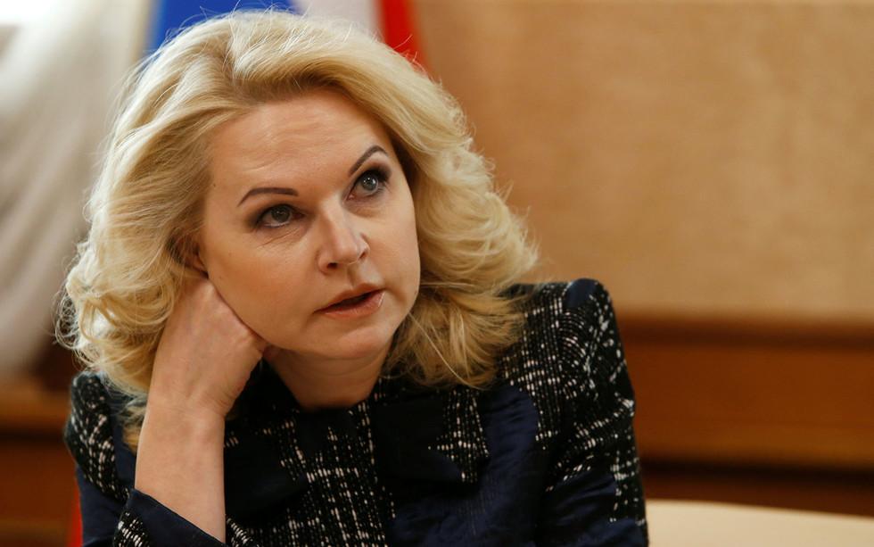 """Новое от Голиковой: """"Это сло…"""