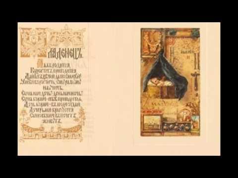 Азбука Елизаветы Бём в ХХI веке. Подарочное издание. AZBUKA-BEM.COM