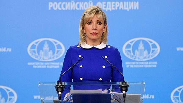 Захарова ответила советнику Трампа на слова о «воровстве» России
