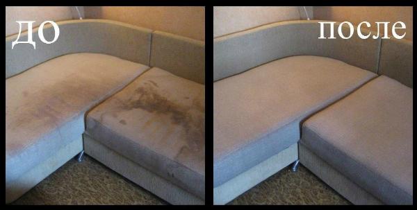 Как помыть мягкую мебель с помощью минералки!