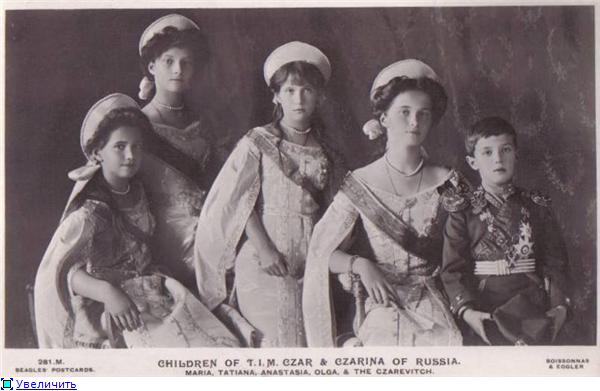 russian czars Edit this page read in another language rulers of russia family tree.