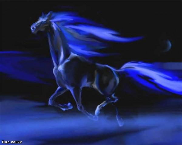 Годы - кони удалые