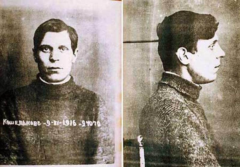 Как бандит Янька Кошелек ограбил Ленина