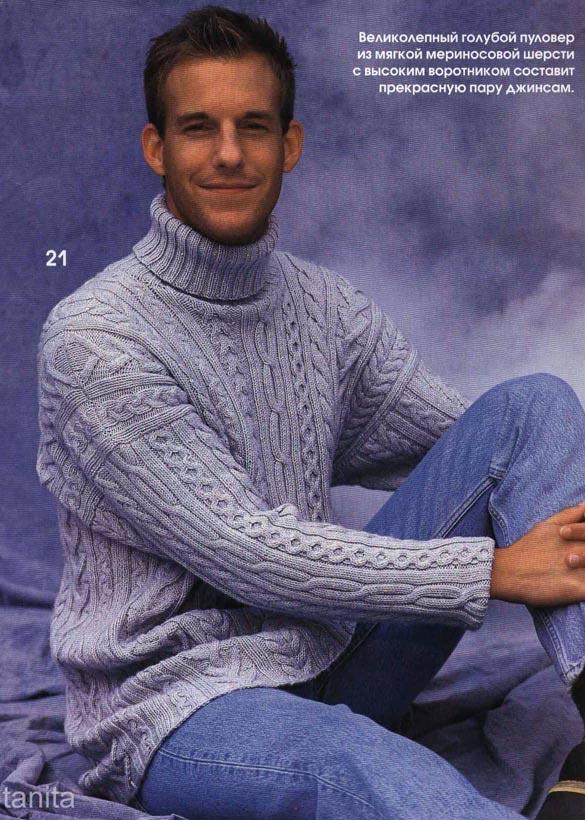Пуловер узорами из кос
