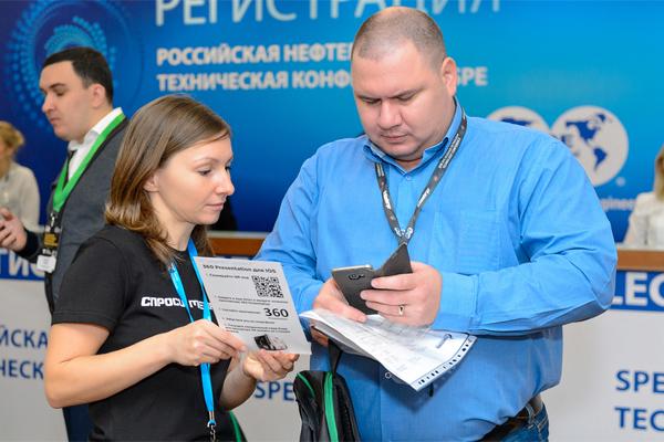 В Москве идет нефтегазовая т…