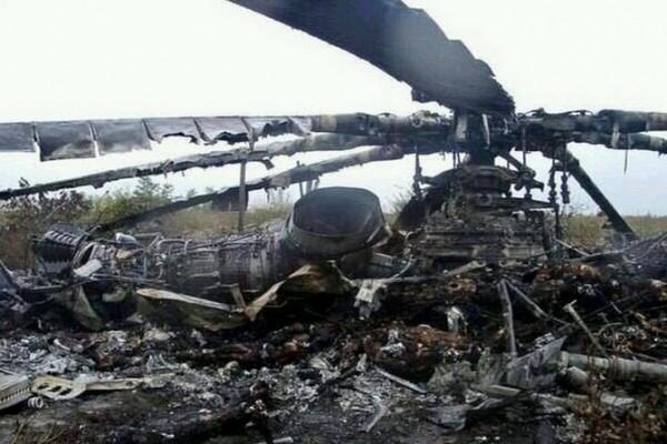 Вертолёт Robinson рухнул в С…