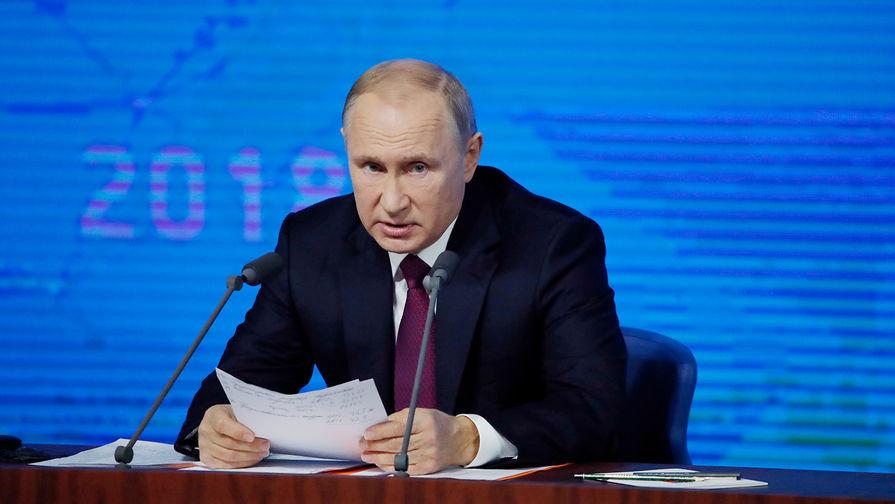 Путина попросили отменить пенсионную реформу