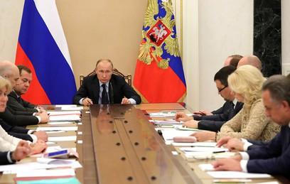 Путин обсудил с правительством ситуацию в Забайкалье