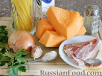 Фото приготовления рецепта: Спагетти в тыквенном соусе с беконом - шаг №1