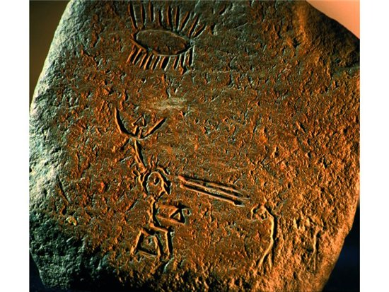 Малоизвестные археологические находки
