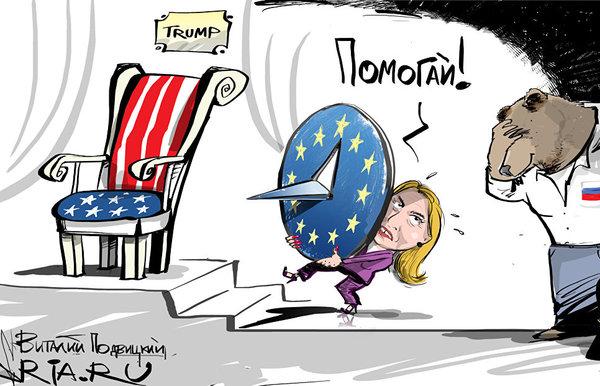 Карикатура: Виталий Подвицкий