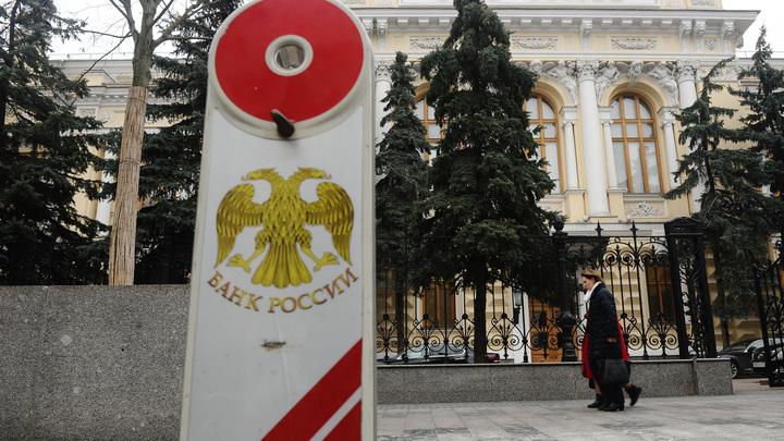 Руссобанк лишился лицензии из-за «сомнительных операций»