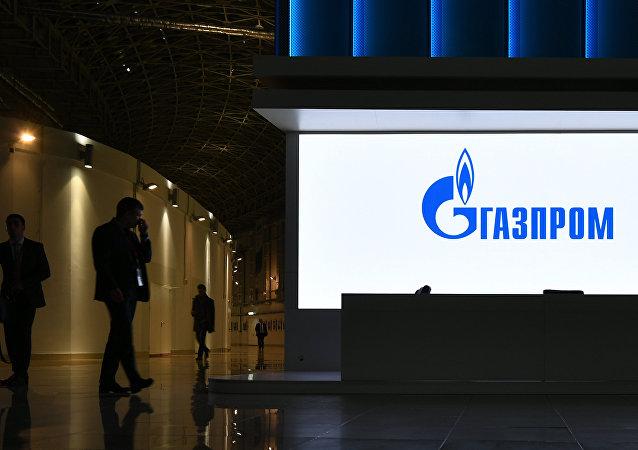 Никогда еще их так не рвало на Родину: Лондонский офис «Газпрома» опустеет