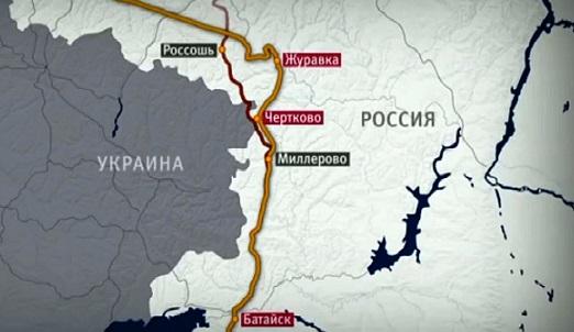 ВКиеве обрадовались пуску российских поездов вобход Украины