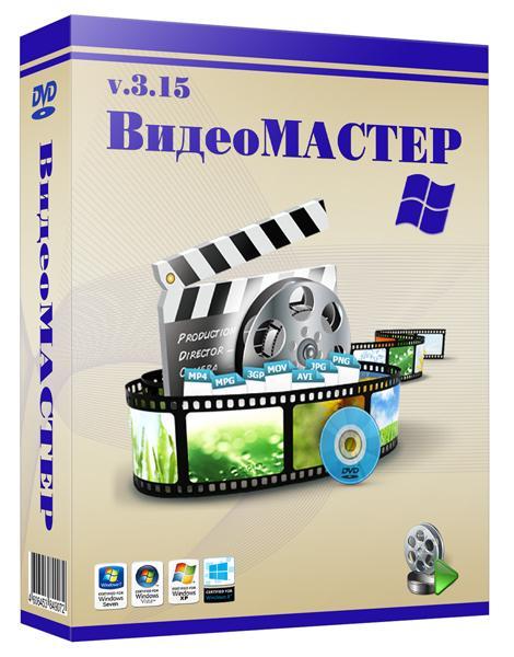 ВидеоМАСТЕР 3.15 ML/Rus + Portable