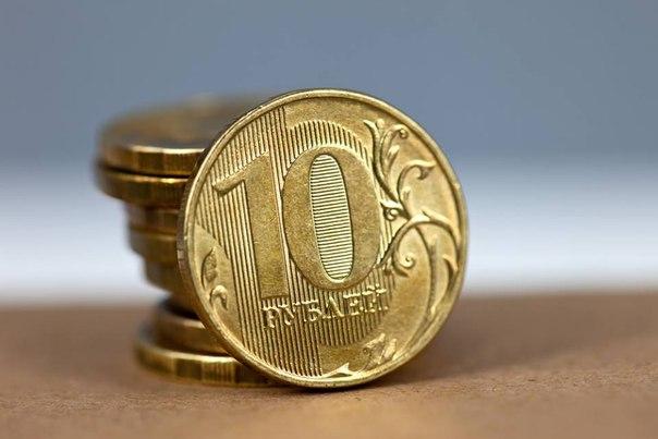 Сюрприз на 10-рублевой монете.Не замечали? Проверьте!