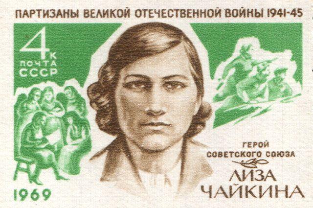 «Иванова из Ленинграда». Как боролась и погибла Лиза Чайкина