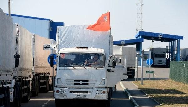 Вашингтон назвал вопиющей провокацией доставку РФ гумпомощи на Украину