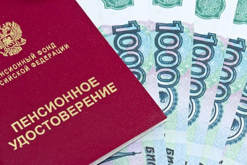 Пенсионная реформа в России:…