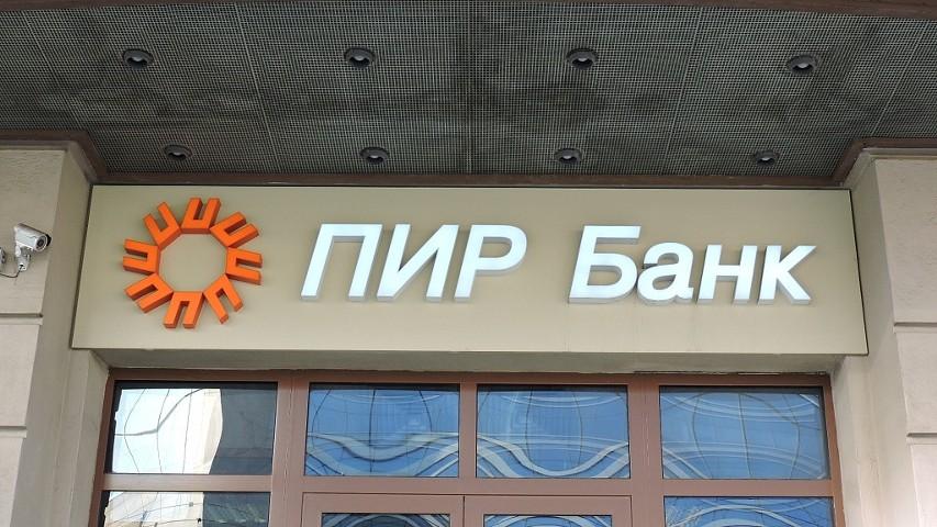 Group-IB: за хакерской атакой на ПИР Банк стоит группа MoneyTaker