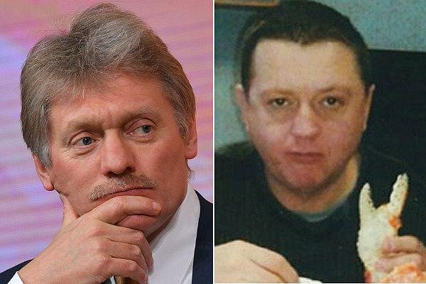 Скандал с «цапком»-гурманом в Кремле назвали вопиющим и отвратительным