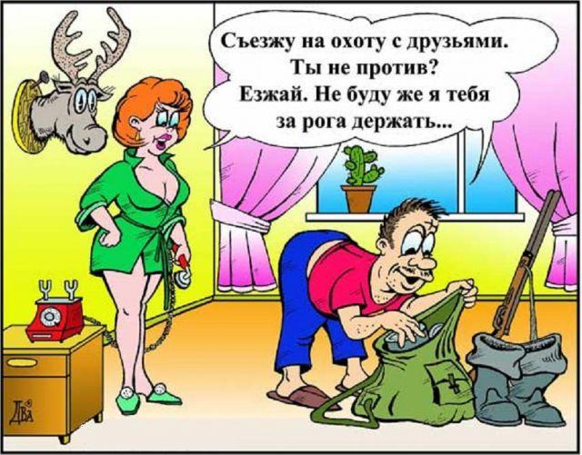 Жена читает газету... Улыбнемся)))
