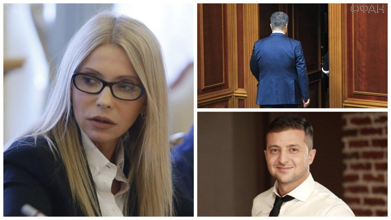 Тимошенко заявила что любит …