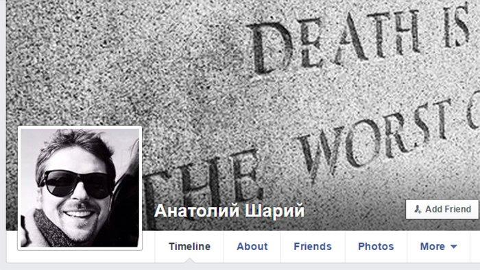 Анатолий Шарий анонсировал свое возвращение на Украину и Донбасса под контроль Киева