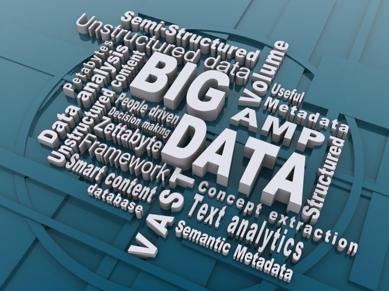 Большие данные передадут государству