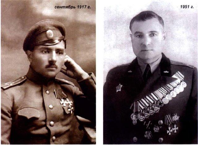 Георгиевский кавалер Серга Андрей Георгиевич