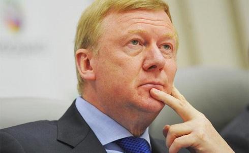 Нанопрогноз Чубайса: Россия скоро отстанет даже от Турции и Казахстана