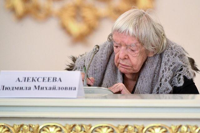 Алексеева отдаст госпремию на нужды Московской Хельсинкской группы