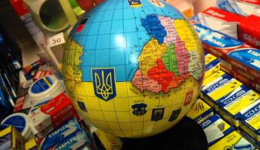 СМИ: Киев претендует на 14 российских регионов