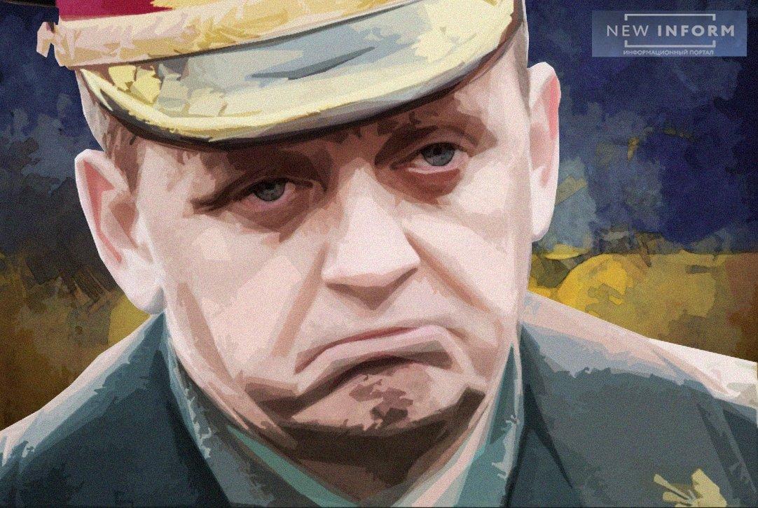 Глава ВСУ извинился за «Гладосовский котел», но приказал оставаться там