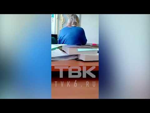 Довели идиоты: В Красноярске учитель назвала четвероклашек дебилами