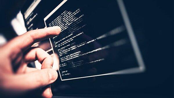Шокирующие действия США против России в киберпространстве