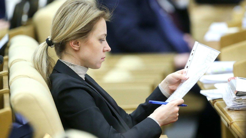 Вам придется смириться с воссоединением Крыма с Россией: Поклонская ответила на заявление Зеленского
