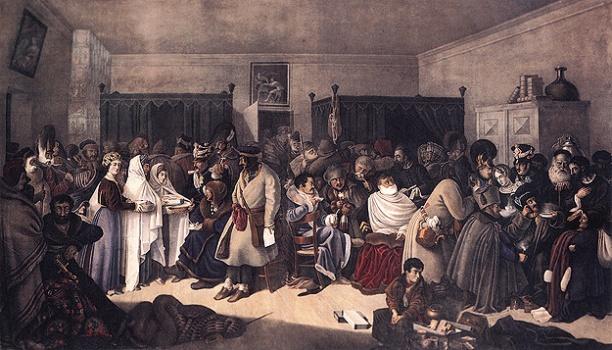 Этот день 200 лет назад. 30 (18) декабря 1812 года
