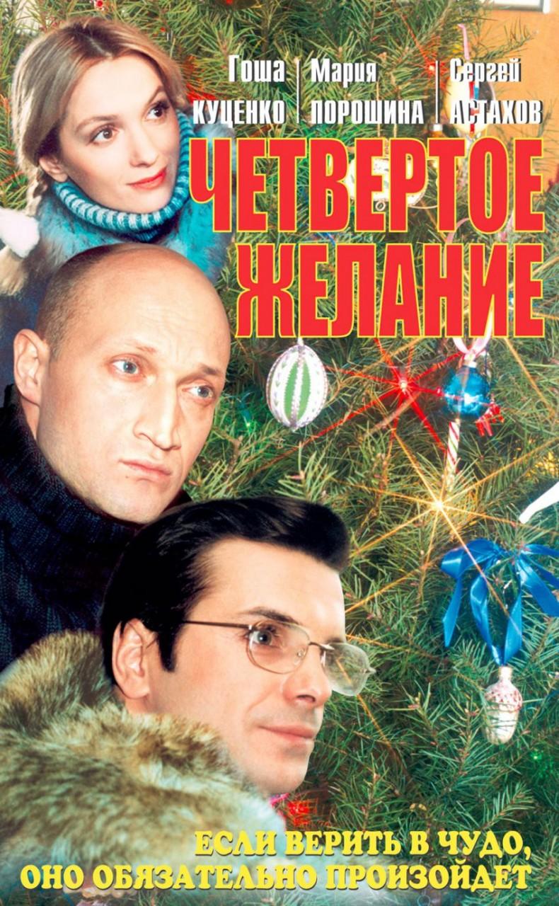 Марина Дюжева В Ночнушке – За Счастьем (1982)