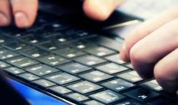 В Поднебесной за год кибервзломщики создали 2 миллиона вредоносных программ