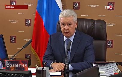 Утверждена адресная инвестпрограмма Москвы на три года