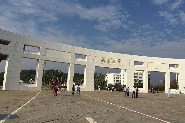В Китае прошла образовательная выставка вузов из России
