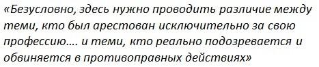 Сергей Лавров резко раскритиковал действия США и Украины