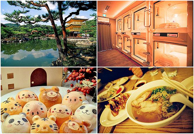 25 причин побывать в Японии