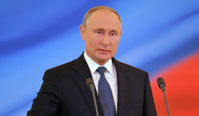 Дождались! – Путин объявил о…