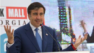 Саакашвили объявят в розыск …