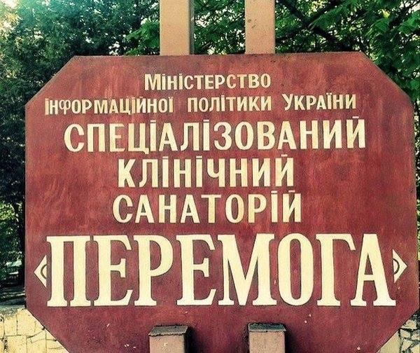 Обзор новостей Укропии за неделю