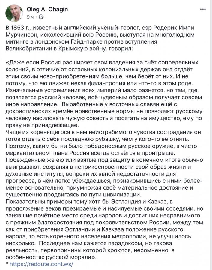 Особенности русской морали