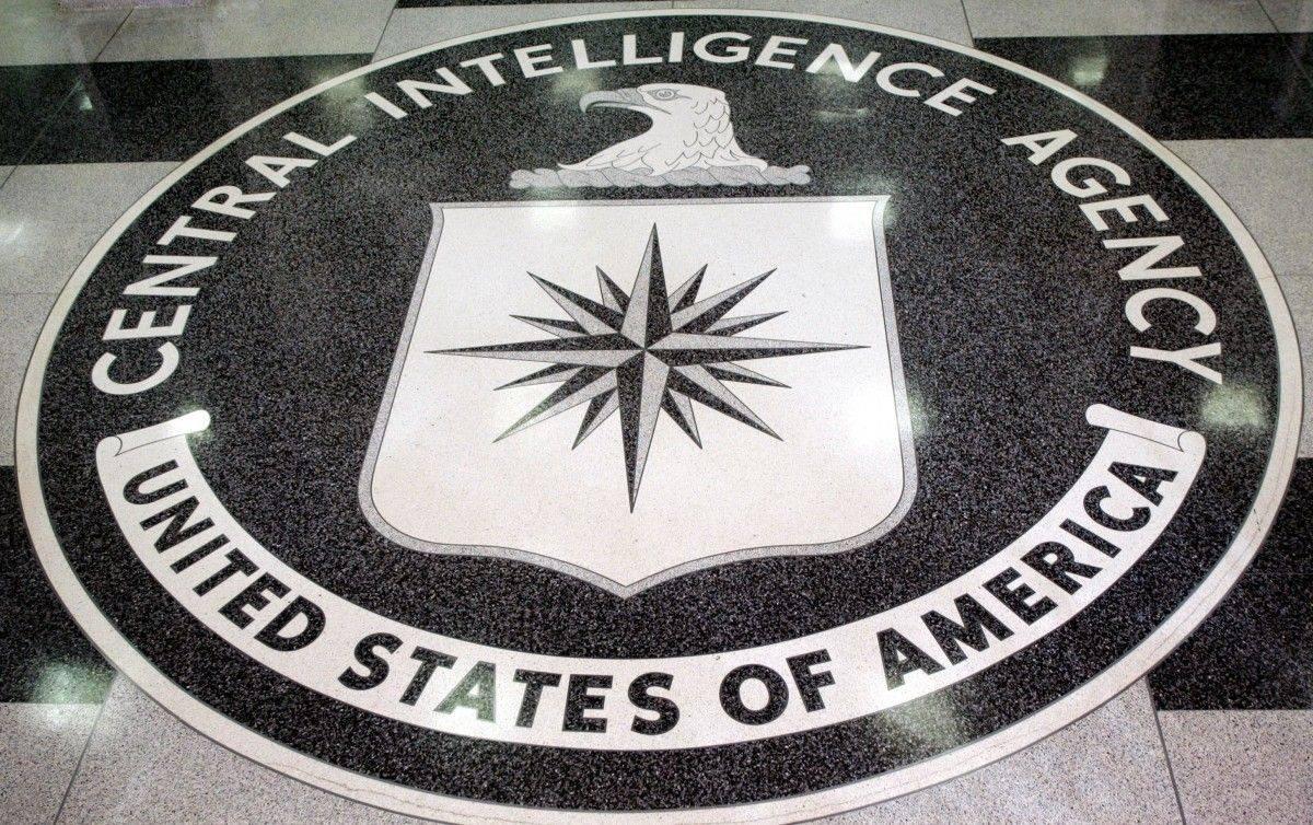 ЦРУ у алтаря
