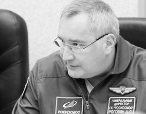 Разнос Рогозиным подчиненных попал на видео